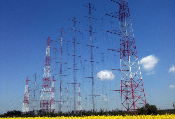 shortwave-international-hf-antennas-2